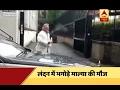 Jan Man: Vijay Mallya spotted at Virat Kohli's charity show in London