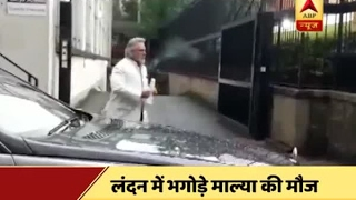 Video Jan Man: Vijay Mallya spotted at Virat Kohli's charity show in London download MP3, MP4, WEBM, AVI, FLV Mei 2018