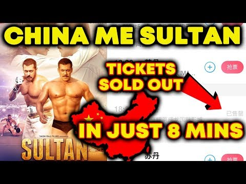 SULTAN Special Screening Tickets SOLD OUT In 8 Minutes | CHINA Beijing International Film Festival
