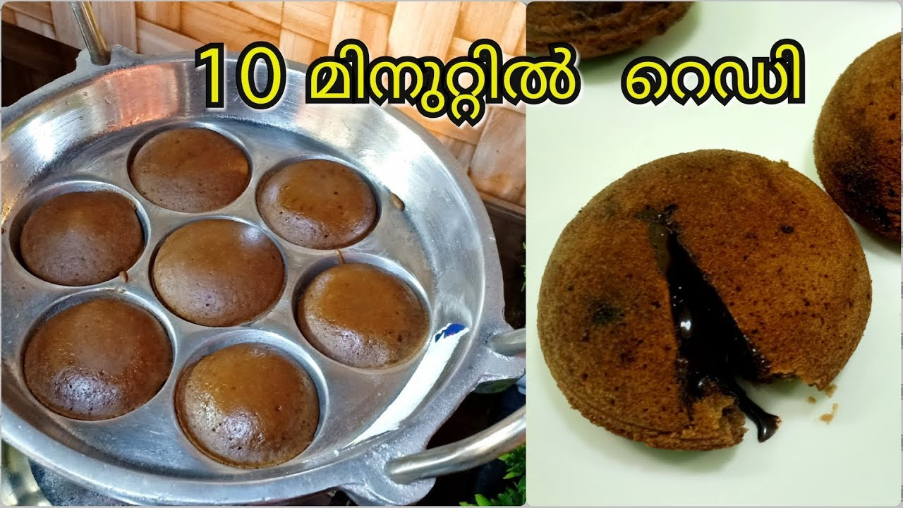 Download MINI CHOCO LAVA CAKE IN 10 MINUTES   WITHOUT OVEN   SUMIS TASTY KITCHEN - COOKING SKILL