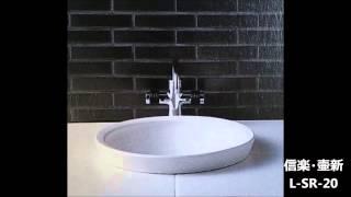 個性的な洗面器・おしゃれな手洗い器リクシルリフォーム 八尾市【株式会社MIMA】
