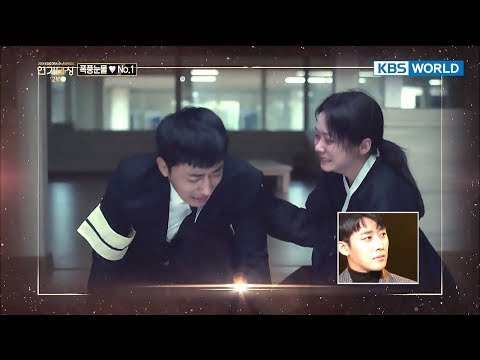 2017 KBS Drama No.1 tear scene! [2017 KBS Drama Awards/2018.01.07]