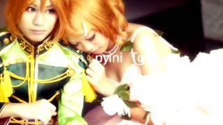 Haitoku no hana. Rin y ken kagamine.♥