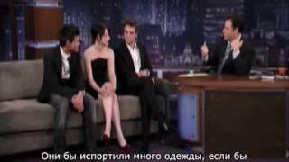 Звезды Новолуния у Джимми Киммела - 3 часть (Russian subtitles)