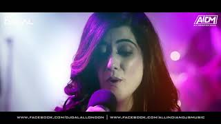 Aao Huzoor Tumko with lyrics | Remix DJ Dalal London | Kismat | Biswajit, Babita, Helen