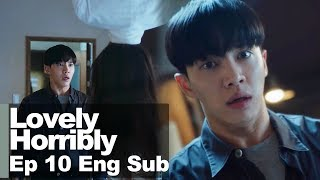 Download Video Lee Gi Kwang Shouted Out to the Ghost! [Lovely Horribly Ep 10] MP3 3GP MP4