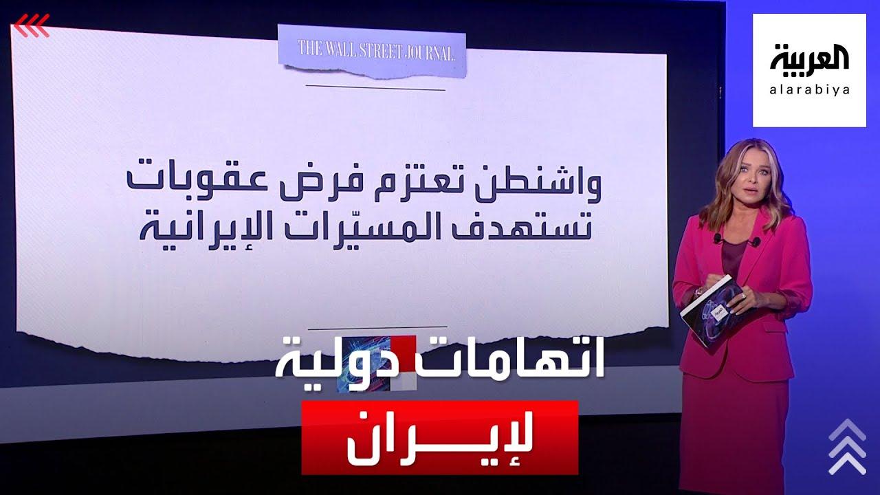 رومانيا: إيران وراء الوقوف على ناقلة نفط في بحر العرب  - نشر قبل 19 دقيقة