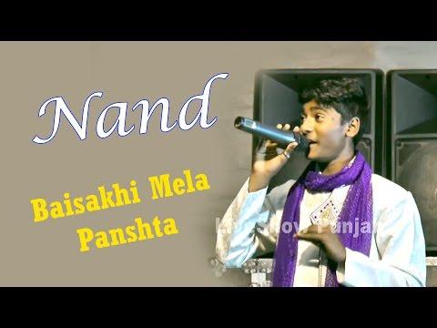 NAND (Punjab Di Surili Aawaj) Latest Live at Baisakhi Mela Panshta