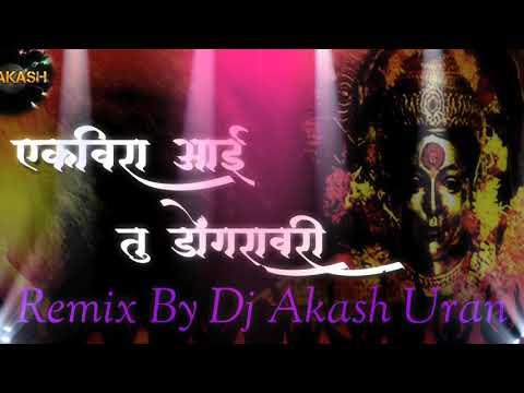 ekvira-aai-tu-dongravari-remix-by-dj-akash