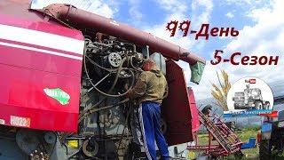 Демонтаж редукторов с Акроса и Палессе и переднего моста МТЗ-1221В. (99-День 5-Сезон)