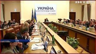 З першого травня в Україні подешевшає газ - Володимир Гройсман