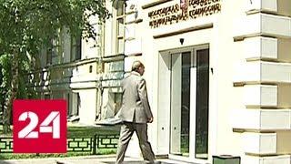 Выборы в Мосгордуму: зарегистрировано 187 кандидатов - Россия 24 / Видео