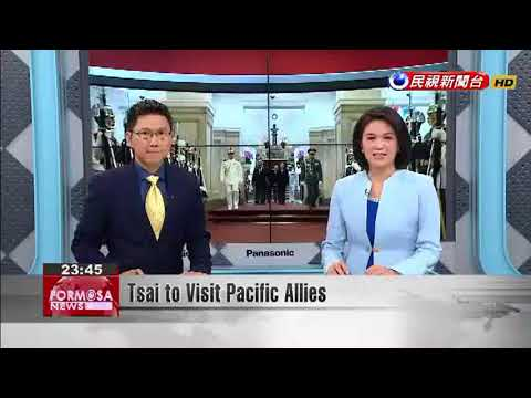 Tsai to Visit Pacific Allies