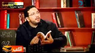 01 - بلال فضل يحاور أحمد خالد توفيق فى عصير الكتب