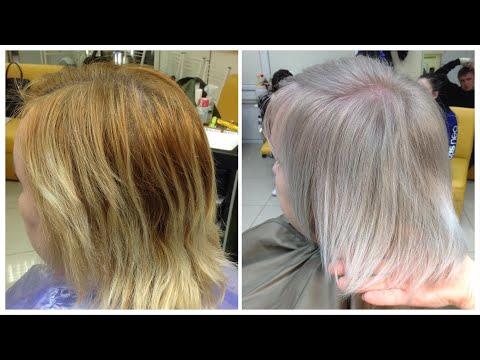 """Семинар """"Совершенный блонд: красивый цвет и здоровые волосы"""""""