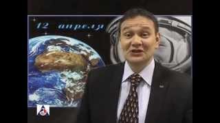 Поздравление с 12 апреля от Юрия Куликова Управление проектами рф