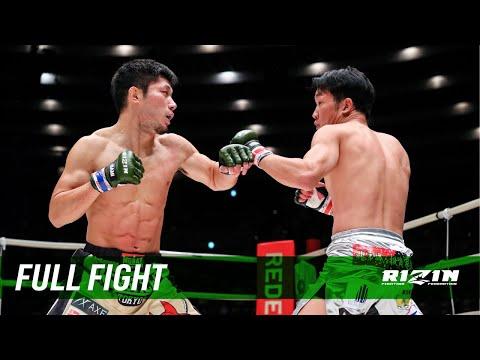 Full Fight | 朝倉未来 vs. 斎藤裕 / Mikuru Asakura vs. Yutaka Saito – RIZIN.25