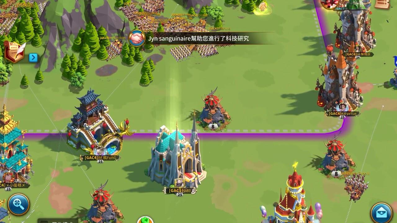 失落之地153 Gac4攻力量聖域 - YouTube