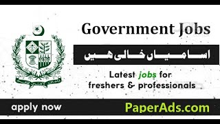 How to find Government jobs in Pakistan