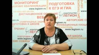 Подготовка к ГВЭ по русскому языку