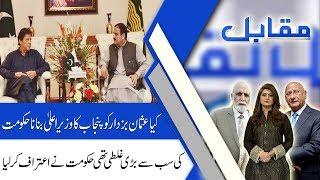 MUQABIL With Haroon Ur Rasheed | 21 May 2019 | Zafar Hilaly | Sarwat Valim | 92NewsHD