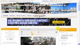 Видео-анализ юзабилити туристического сайта ExtAdventure.com(, 2015-05-15T13:15:09.000Z)