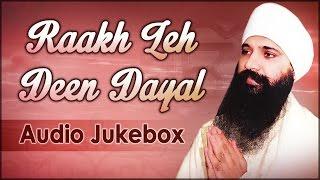Raakh Leho Deen Dayal | Sant Anoop Singh Ji | Gurbani | Devotional | Shabad Gurbani | Kirtan