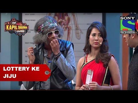 Lottery Ke Jiju - The Kapil Sharma Show
