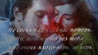 Download Андрей Картавцев – Не рви мне душу наливай Mp3 and Videos