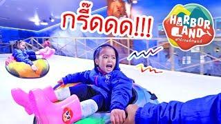 หนูยิ้มหนูแย้ม   กรี๊ด!ตะลุยเมืองหิมะ (Snow Land Pattaya)