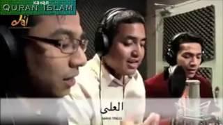 99 имён Аллаhа - красивое чтение