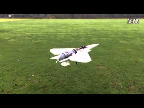 RC ducted fan Vertical takeoff and landing aircraft