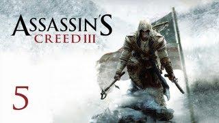 Прохождение Assassin's Creed 3 - Часть 5 — Вне анимуса