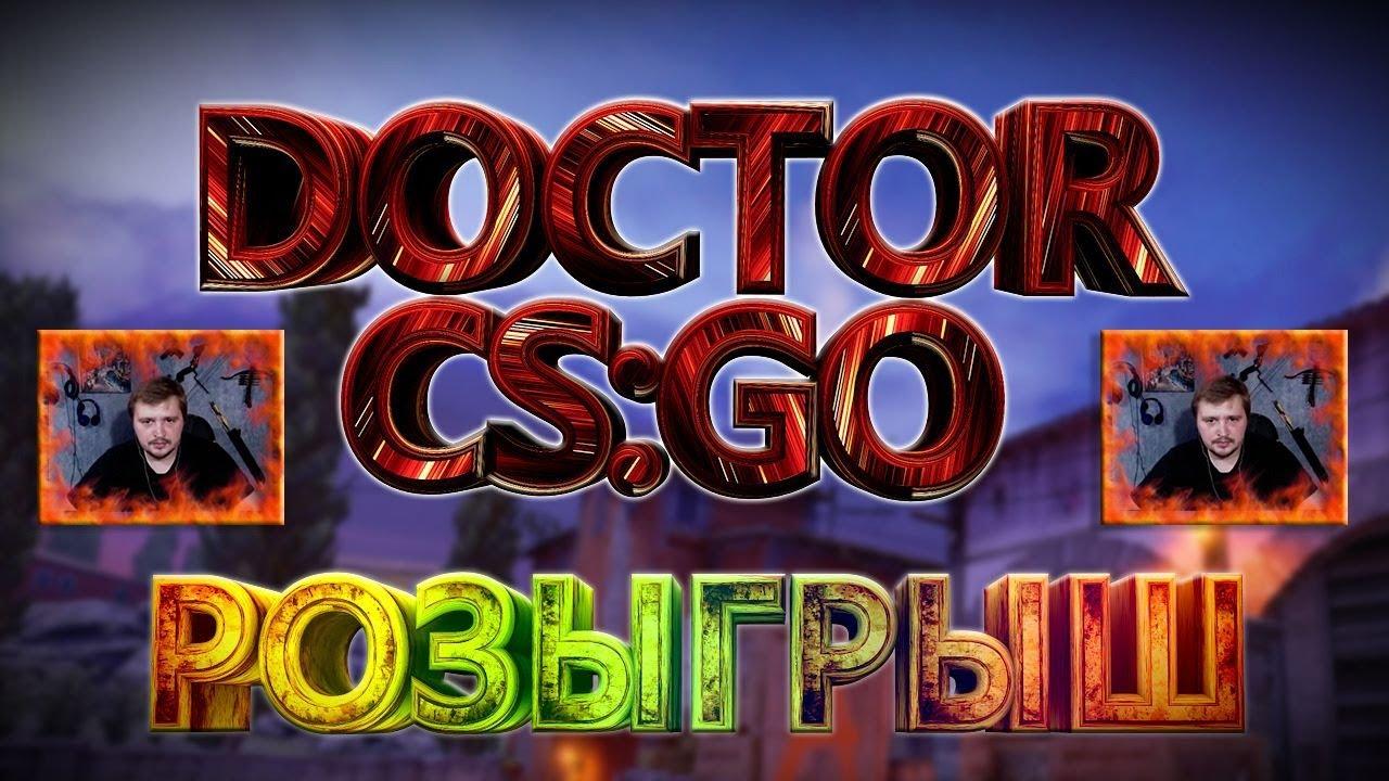 CS:GO Играем с подписчиками l Розыгрыш на 15 скинов в прямом эфире l Мармока нет l Стрим КС:ГО