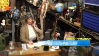 Путевая страна - Серия 1 - Сериал Дизель Шоу