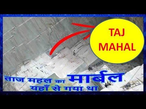 देख लो मकराना में मार्बल ऐसे निकालता है Makrana - World's Best Marble Mines  In Rajasthan , India