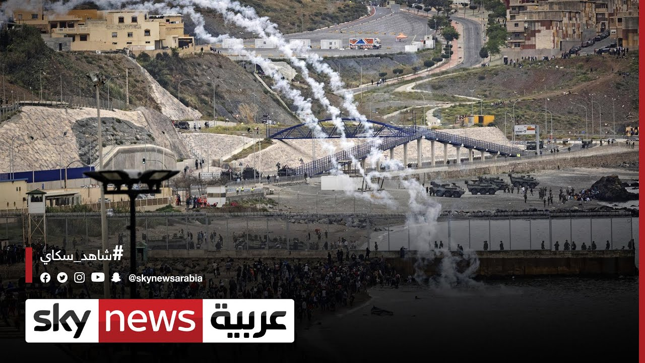 المغرب..مدريد تستدعي السفيرة المغربية بعد تدفق المهاجرين لسبتة  - نشر قبل 5 ساعة