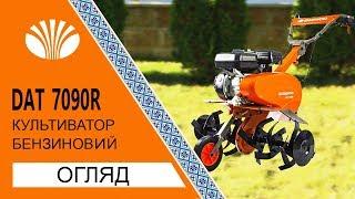 Test dehqon Daewoo DAT 7090R (Harakat Dehqon Daewoo DAT 7090R)