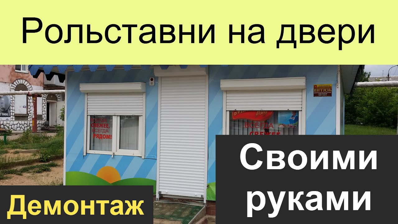 парк Москве, как выбрать рольставни на входную дверь сухого влажного
