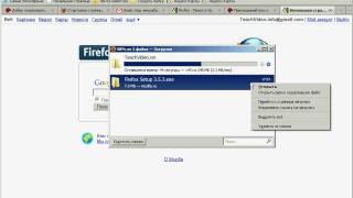 Меню «Инструменты» Mozilla Firefox 3.5.3. Менеджер загрузок (6/10)