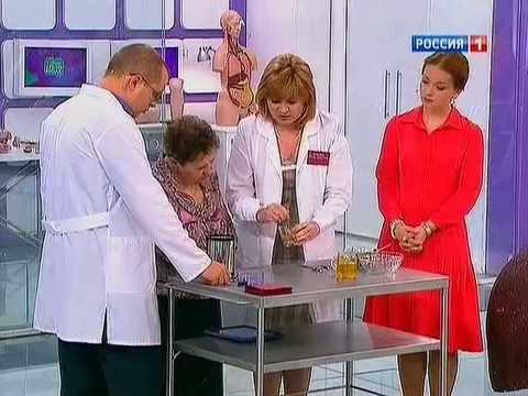 Расторопша - лечение печени
