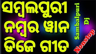 Sambalpuri Latest Dj Dance No 1 Songs Mix 2018