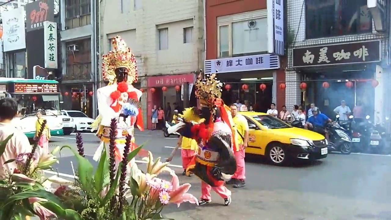 2017北臺灣媽祖文化節【金面二媽回鑾臺北城】01 - YouTube