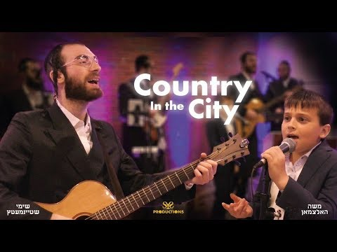 Country in the City - Kumzitz with Shimmy Steinmetz