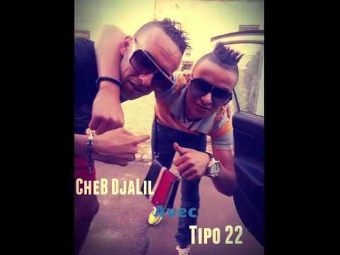 Cheb Djalil Avec Tipo 22 - 3touni Gramet Bayda - 2015 Live Studio Parisien (éXcLu) [Raouf LanGou]