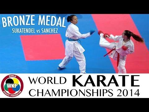 SUKATENDEL vs SANCHEZ. Bronze Medal. Female Kumite -50kg. 2014 World Karate Championships