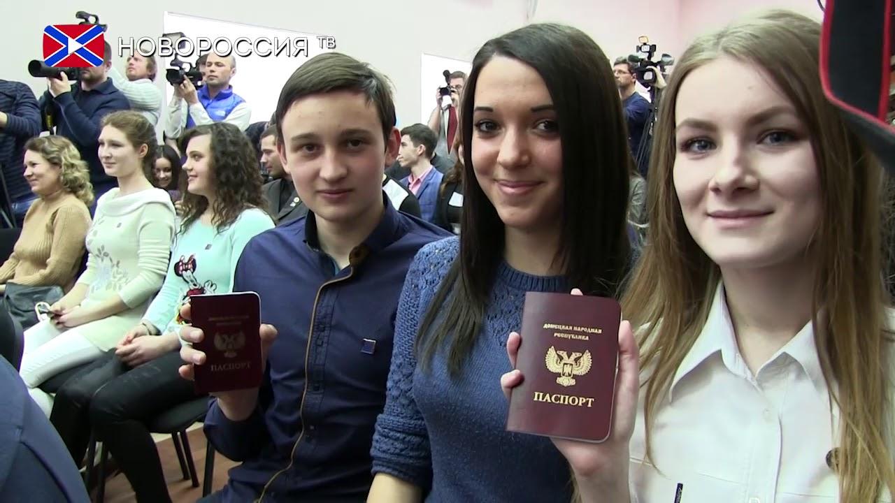 Очередь за паспортами ДНР станет меньше