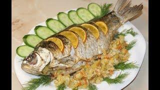 Рыба - КАРАСЬ запеченный с овощами в духовке! ПАЛЬЧИКИ ОБЛИЖЕШЬ!