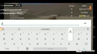 стрим игры russian rider online