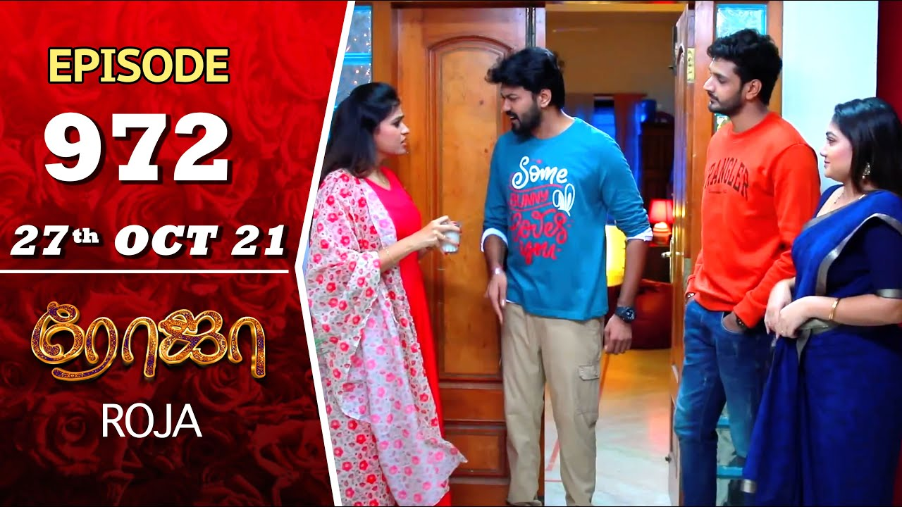Download ROJA Serial   Episode 972   27th Oct 2021   Priyanka   Sibbu Suryan   Saregama TV Shows Tamil